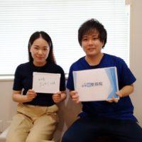神奈川県にお住いのS.Yさん(女性/28歳/会社員)
