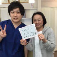 川口市にお住いのK.Eさん(女性/55歳/パート)